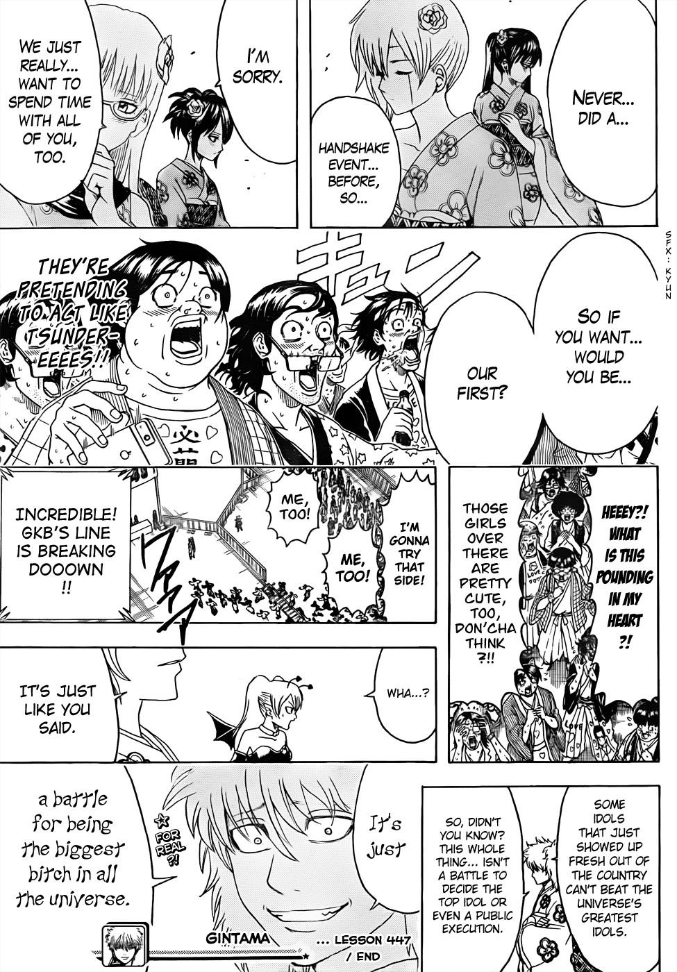 Gintama Chapter, 447 image 019