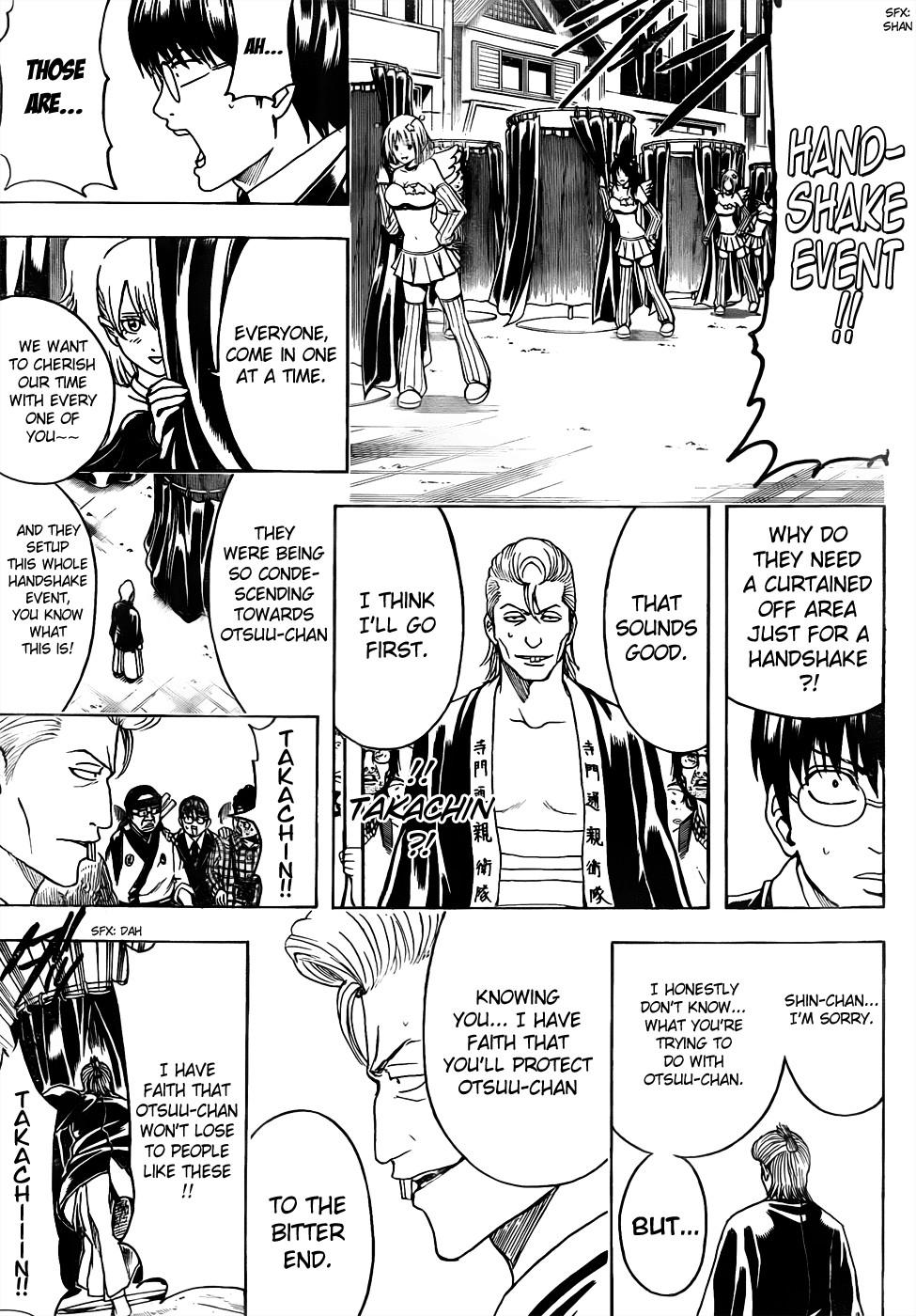 Gintama Chapter, 446 image 013