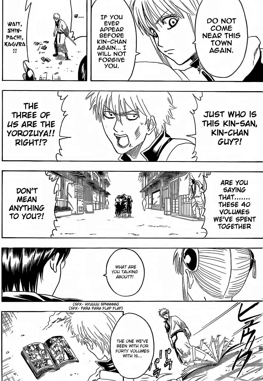 Gintama Chapter, 372 image 015