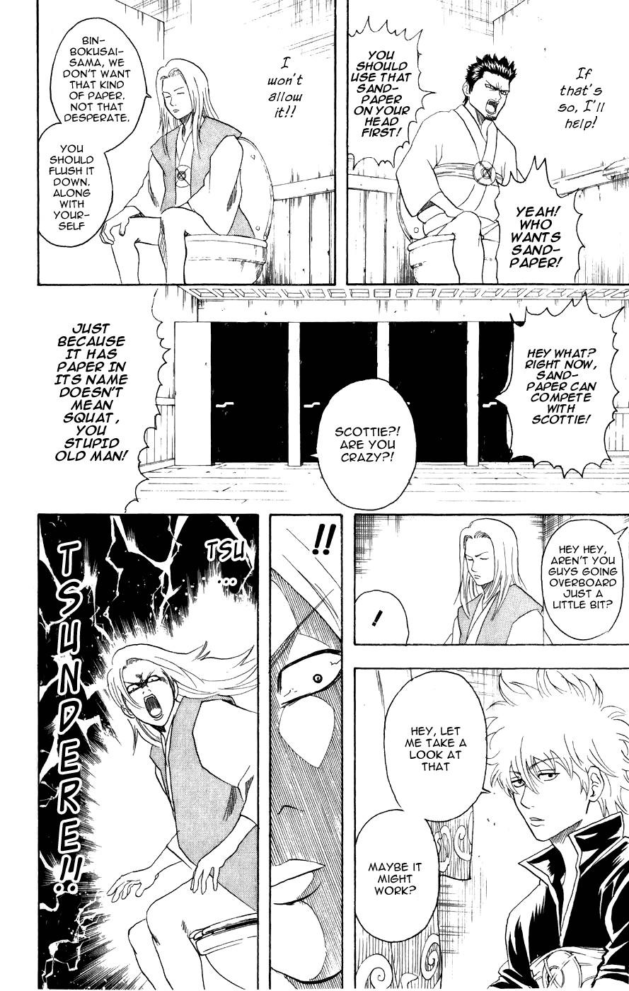 Gintama Chapter, 118 image 016