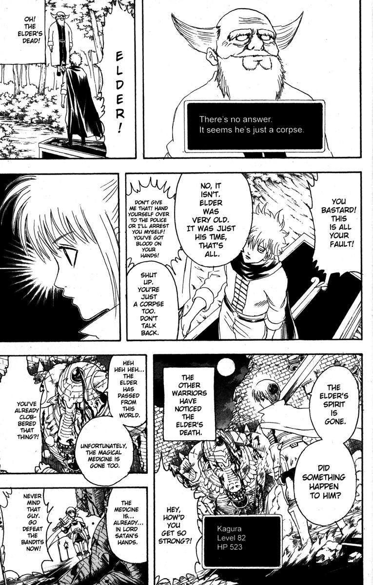 Gintama Chapter, 149 image 019