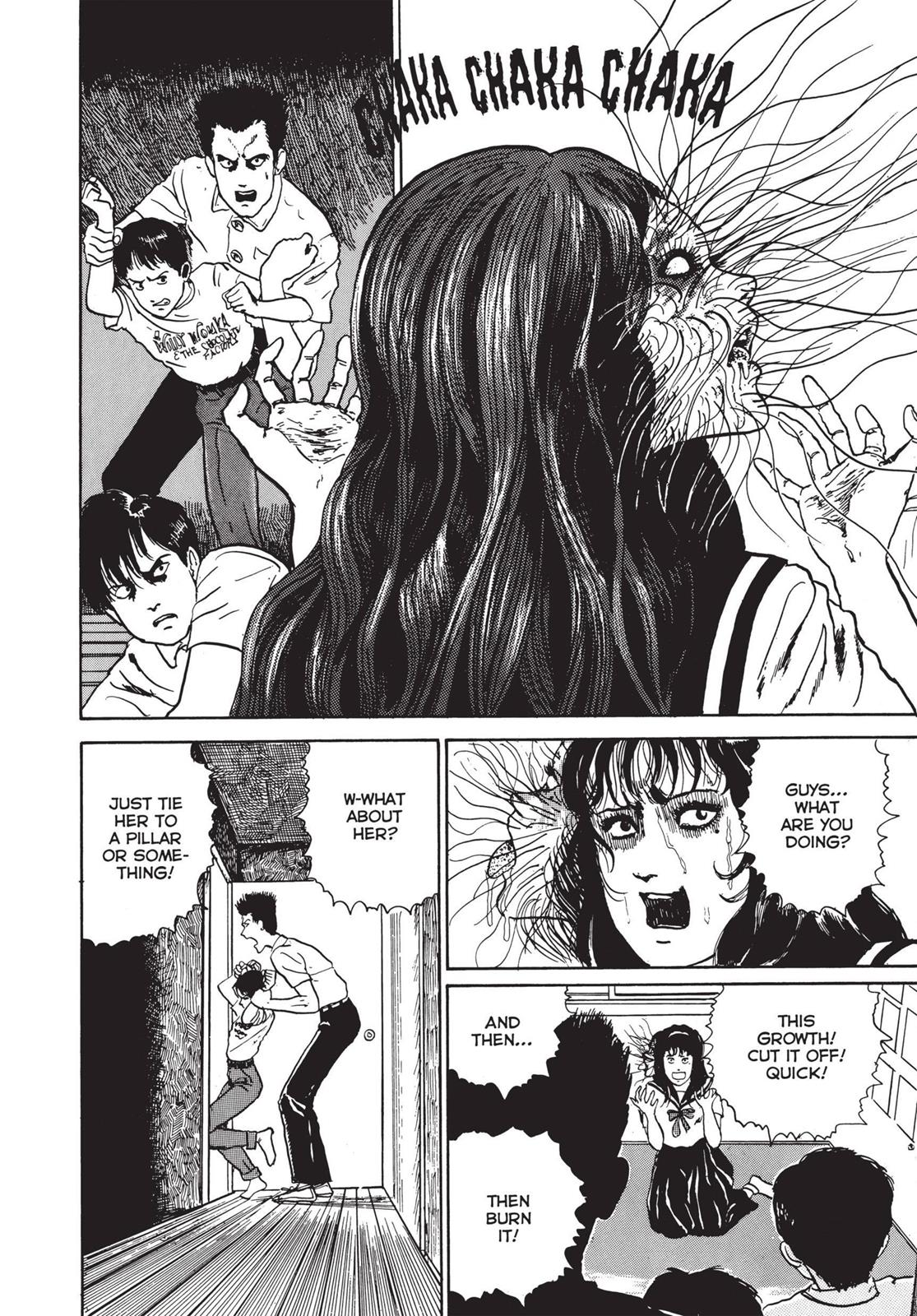 Tomie, Chapter 4 image 052