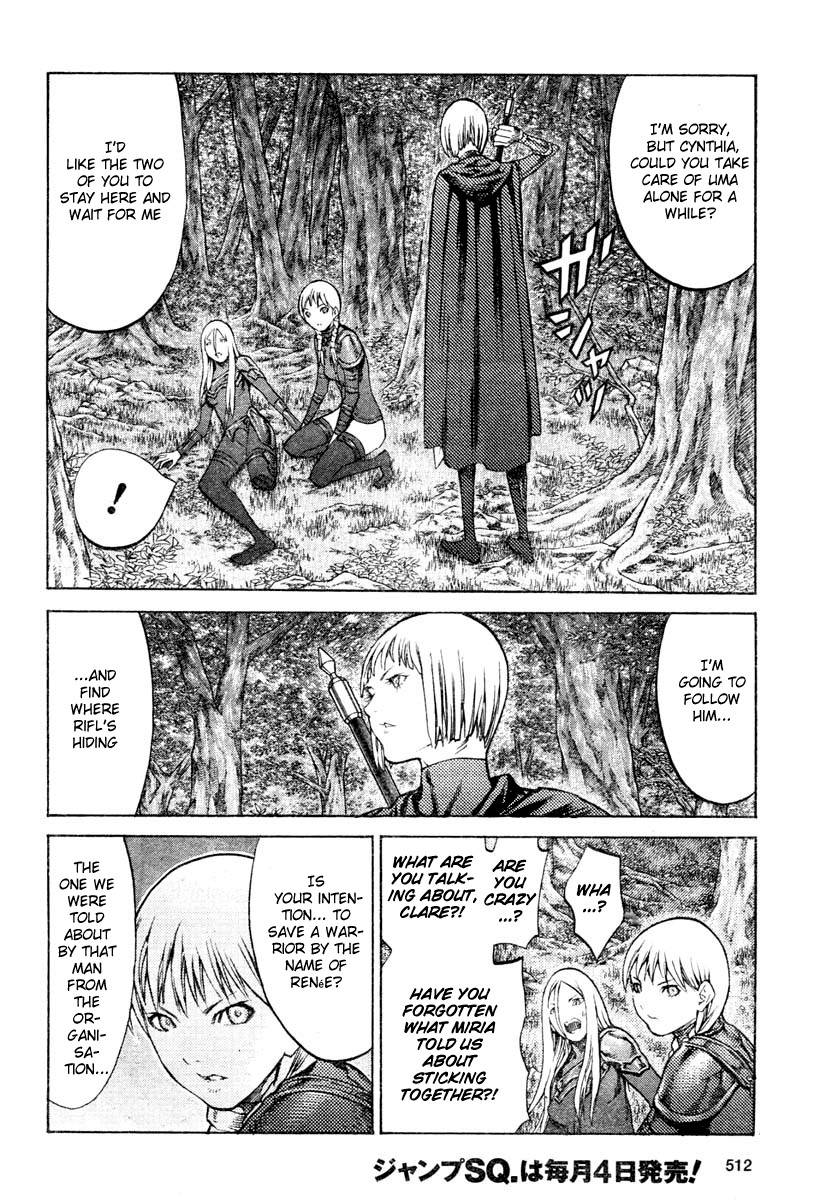 Claymore, Chapter 90 image 030