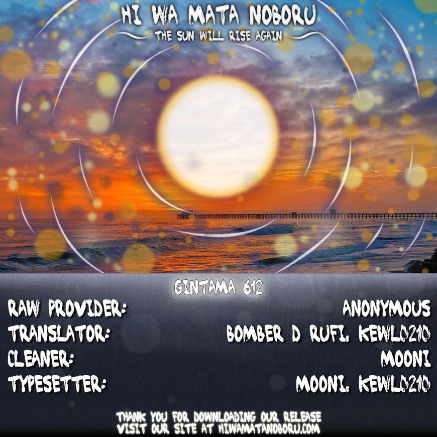 Gintama Chapter, 612 image 018