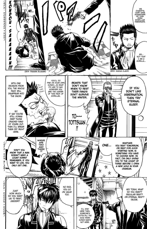 Gintama Chapter, 344 image 011