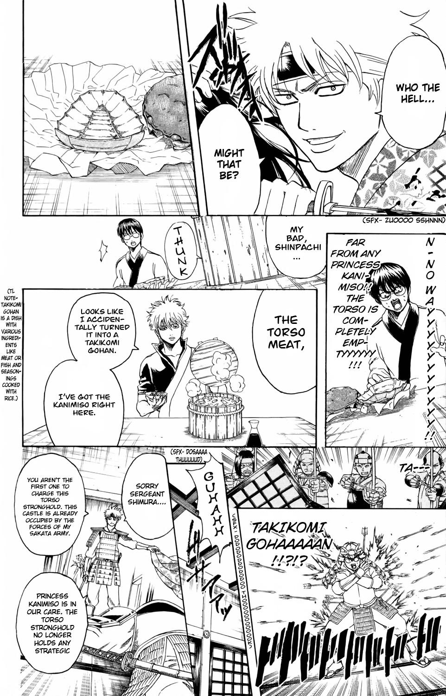 Gintama Chapter, 328 image 008