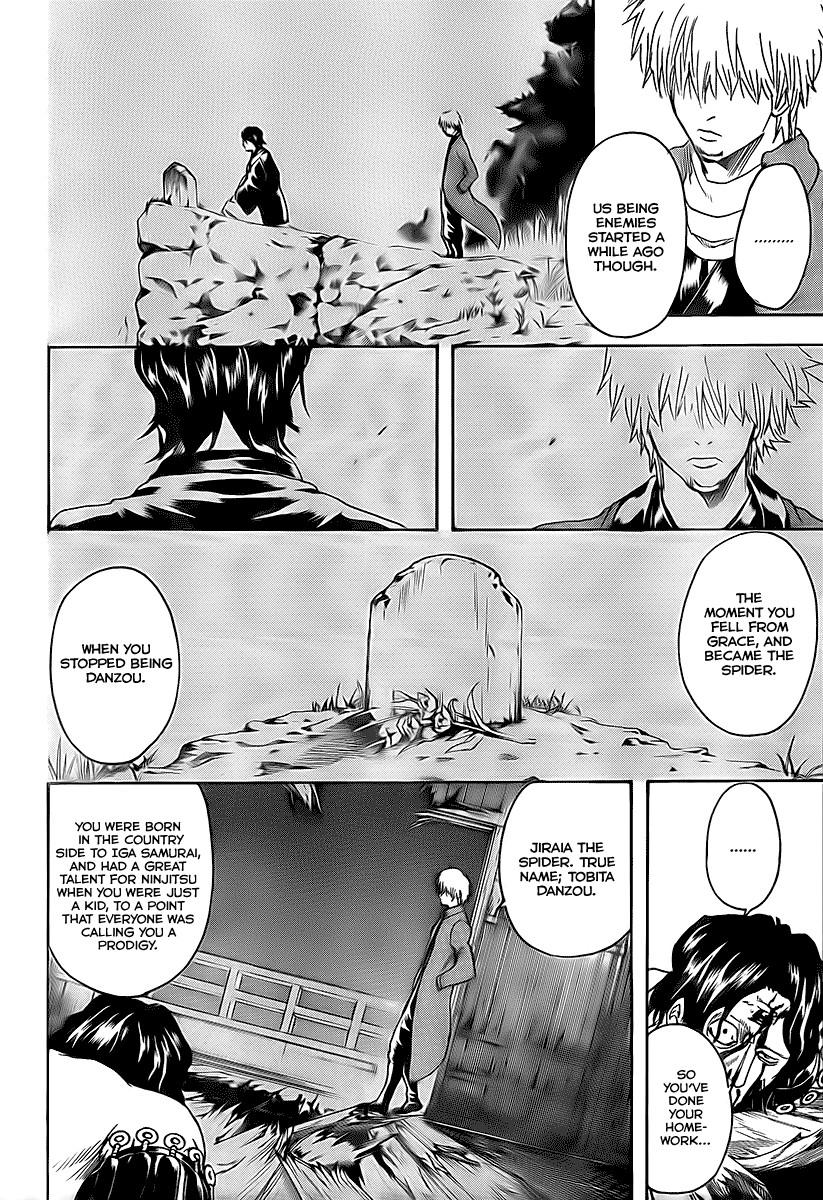Gintama Chapter, 261 image 004