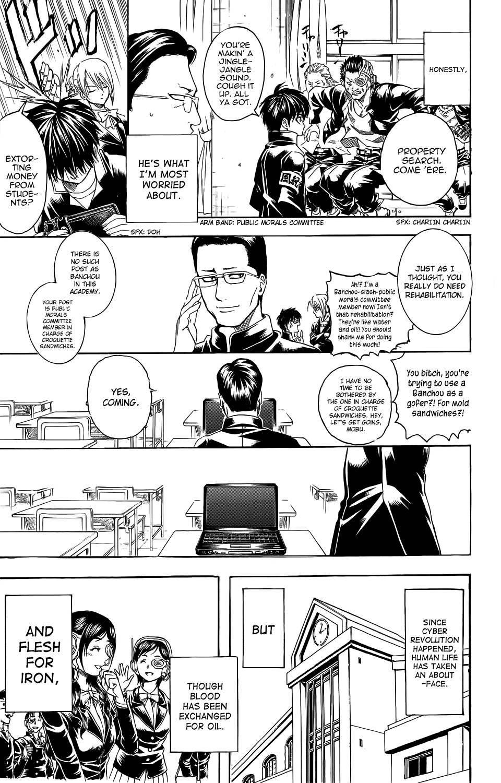 Gintama Chapter, 334.005 image 054