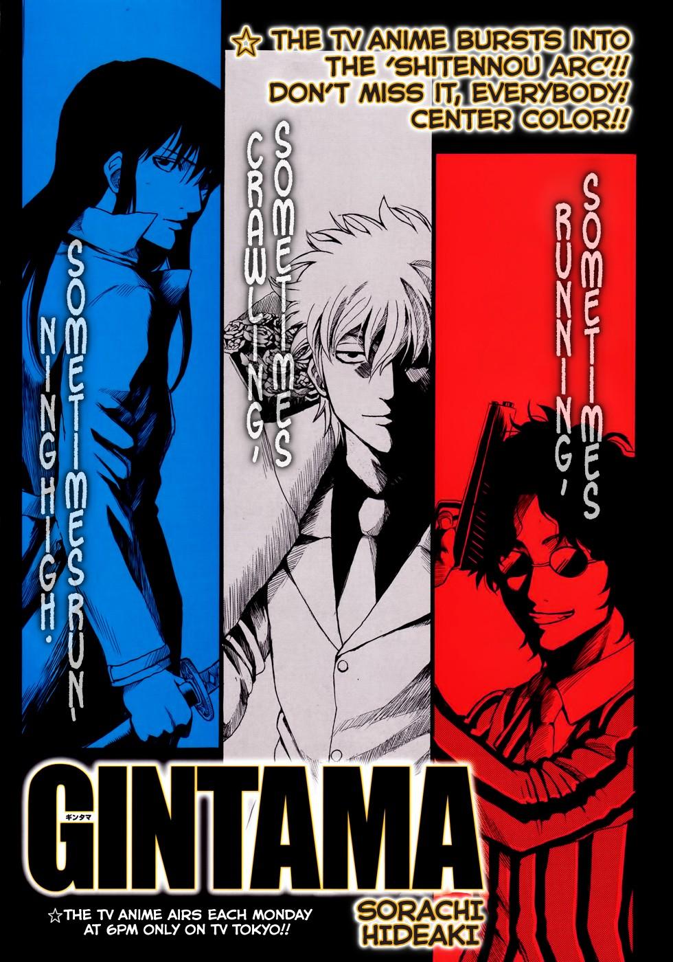Gintama Chapter, 355 image 002