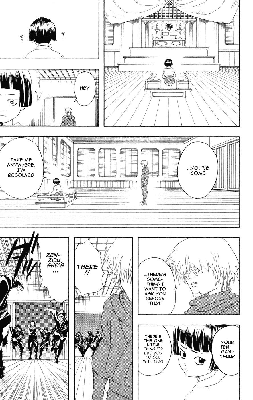 Gintama Chapter, 124 image 016