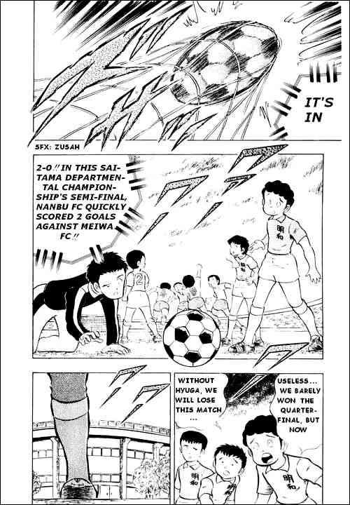Captain Tsubasa, Chapter 12 image 018