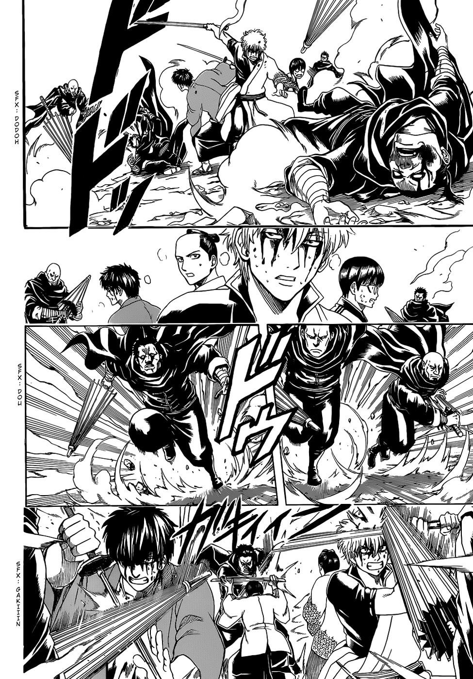 Gintama Chapter, 512 image 005