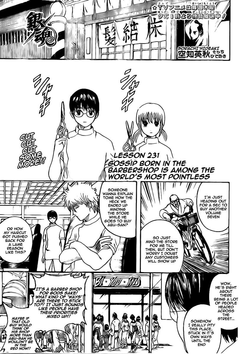 Gintama Chapter, 231 image 005