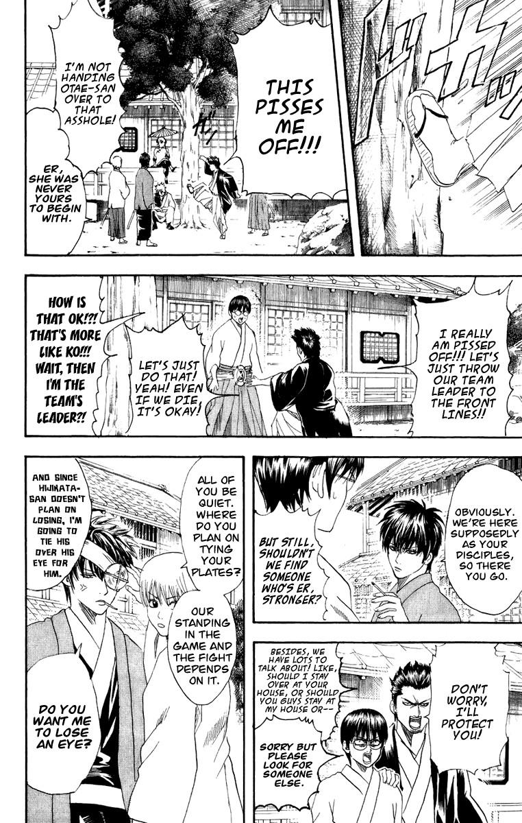 Gintama Chapter, 113 image 009