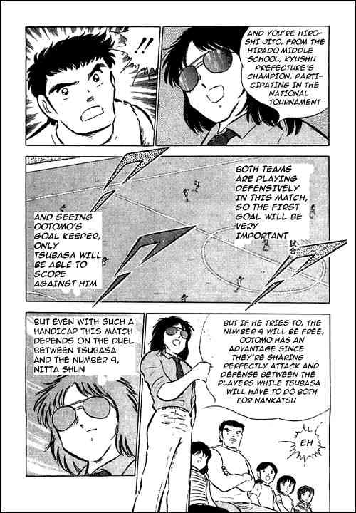 Captain Tsubasa, Chapter 55 image 031