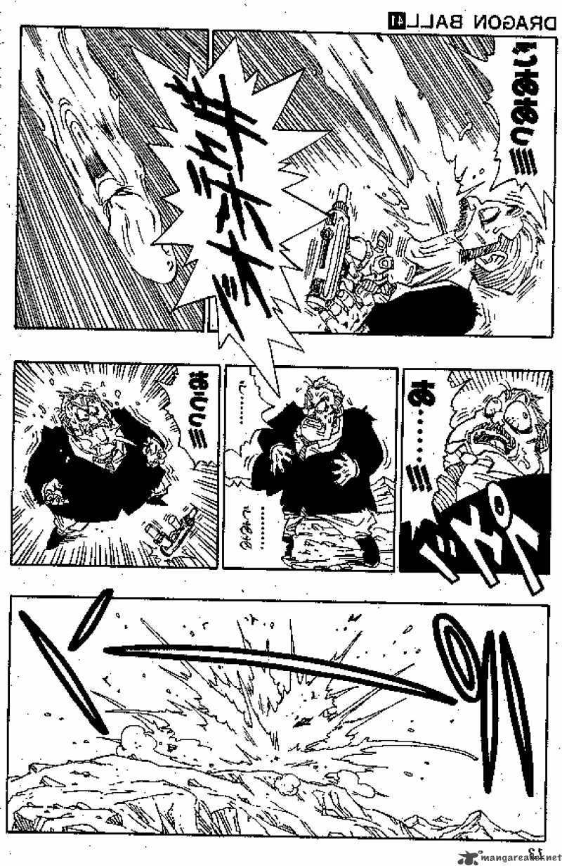 Dragon Ball, Chapter 487 image 006