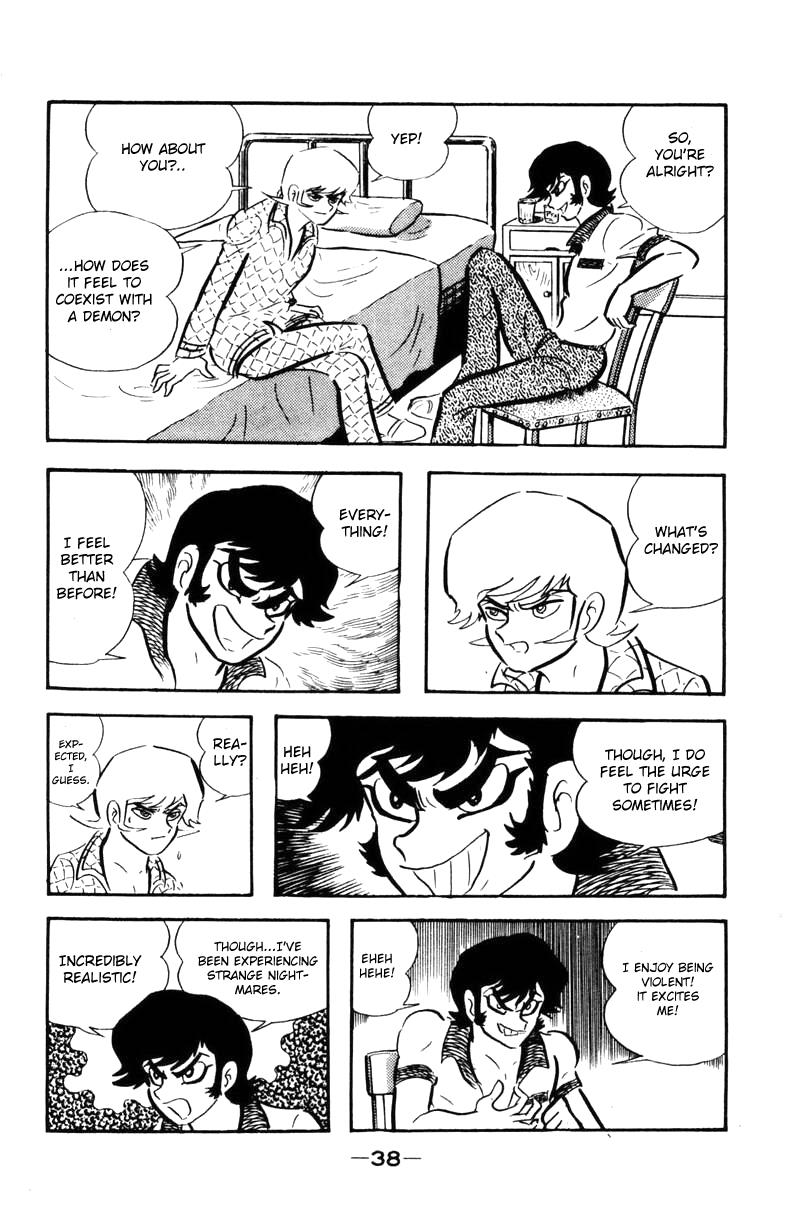 Devilman, Chapter 2 image 035