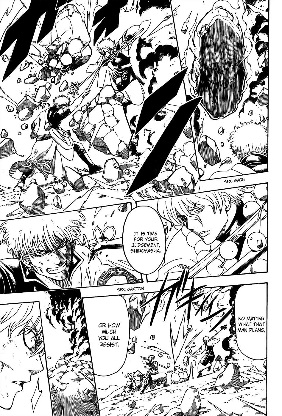 Gintama Chapter, 541 image 007
