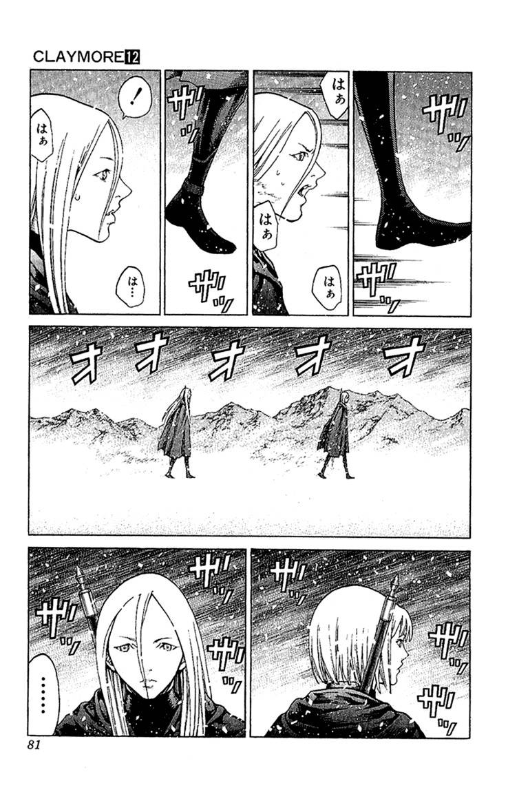 Claymore, Chapter 66 image 010