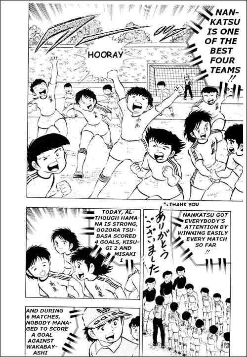 Captain Tsubasa, Chapter 12 image 003
