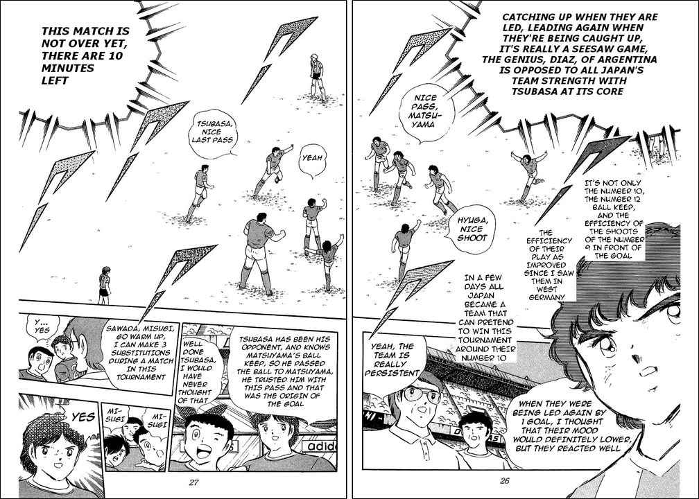 Captain Tsubasa, Chapter 94 image 126