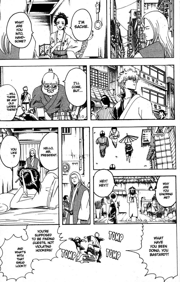 Gintama Chapter, 138 image 009