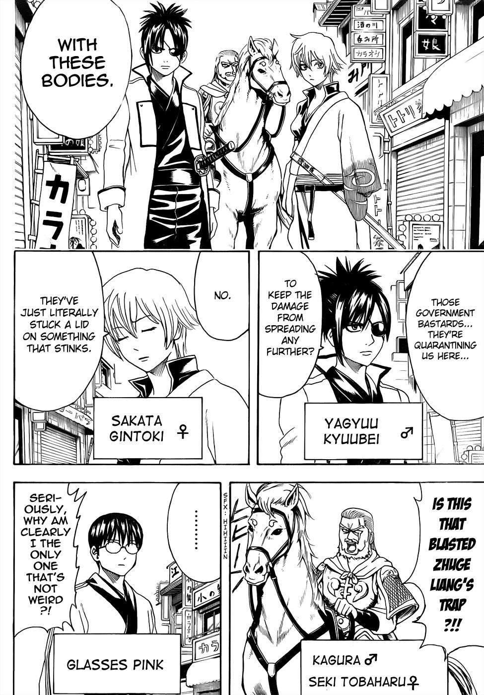 Gintama Chapter, 438 image 002