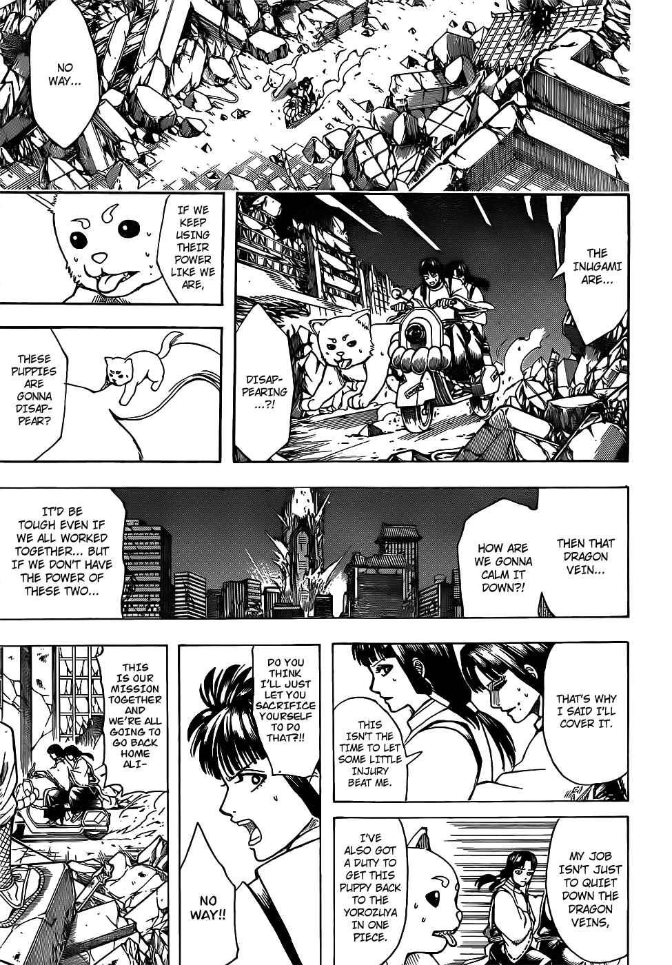 Gintama Chapter, 655 image 005