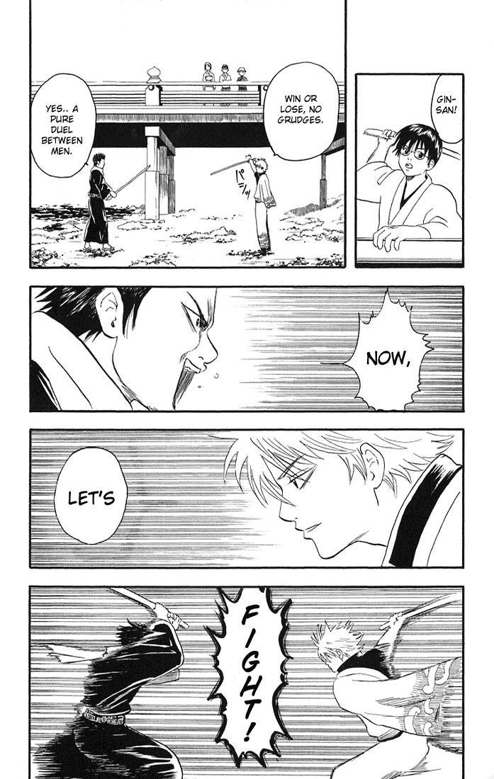 Gintama Chapter, 8 image 014