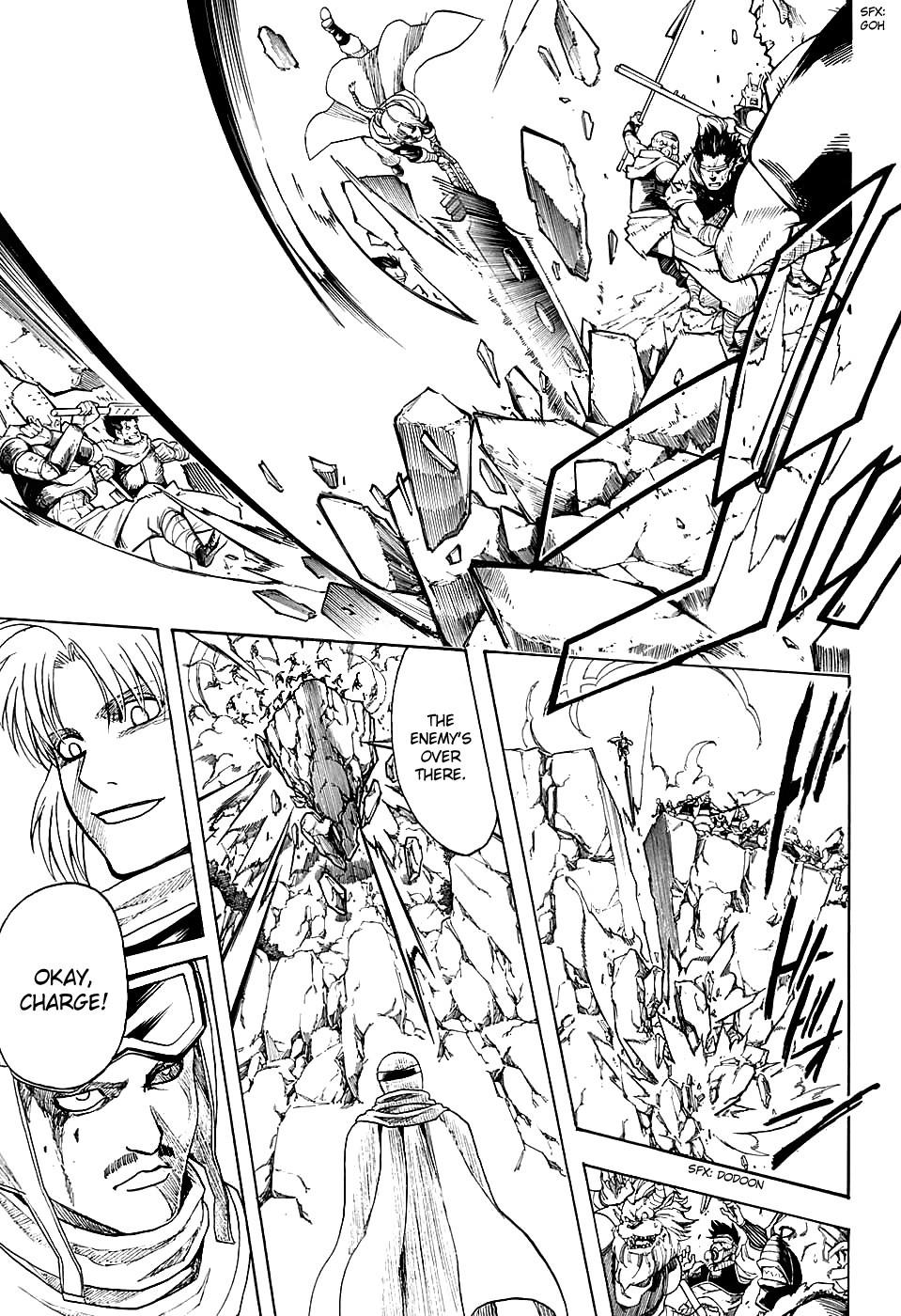 Gintama Chapter, 576 image 003