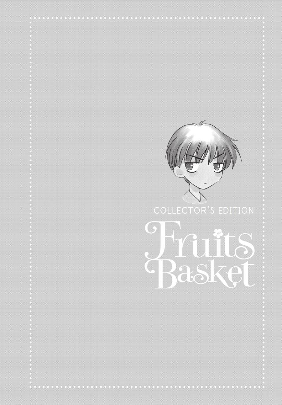 Fruits Basket, Chapter 23 image 002