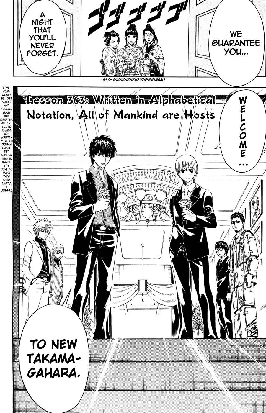 Gintama Chapter, 363 image 004