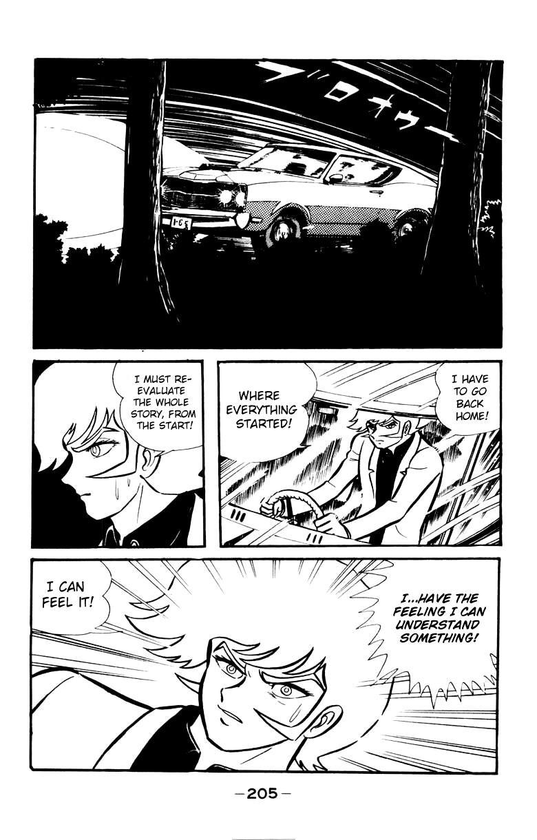 Devilman, Chapter 4 image 191