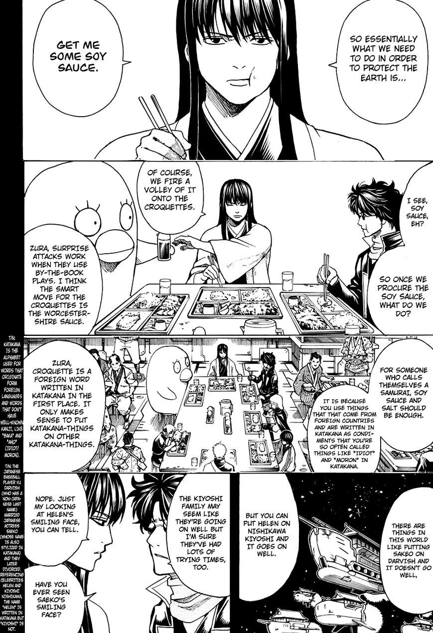 Gintama Chapter, 599 image 002