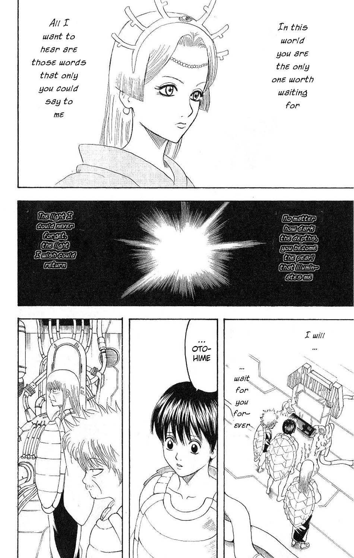 Gintama Chapter, 179 image 018