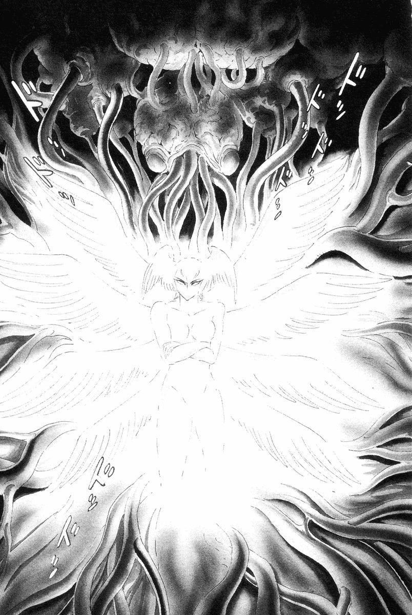 Devilman, Chapter 1 image 030