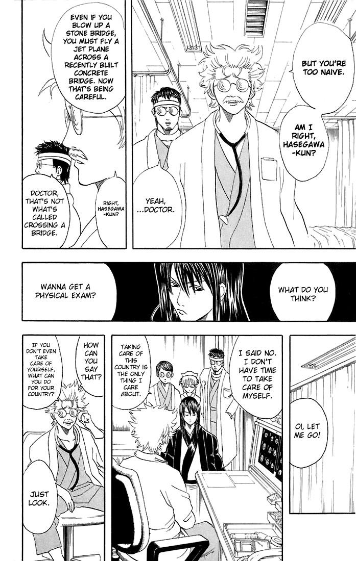 Gintama Chapter, 46 image 015