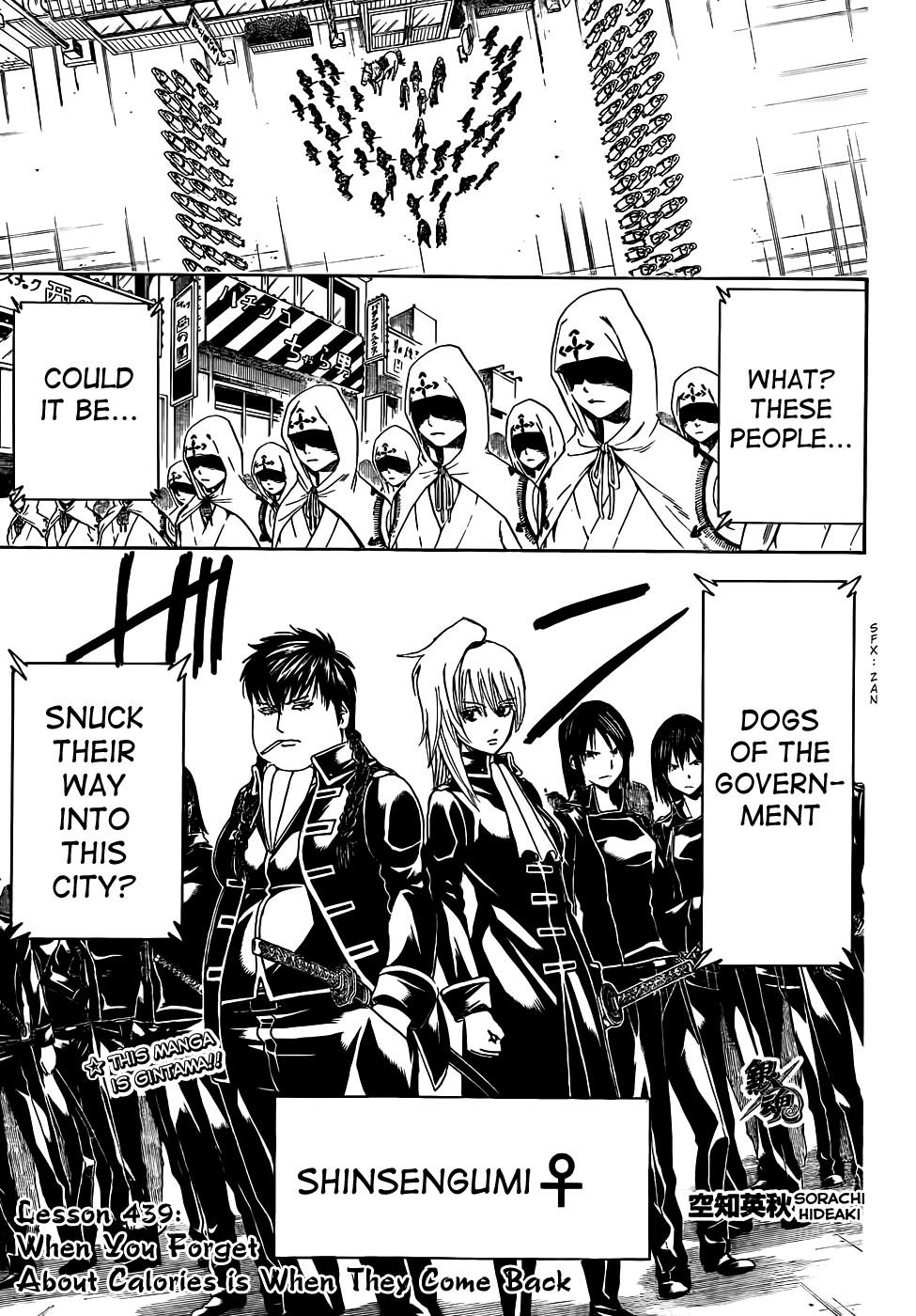 Gintama Chapter, 439 image 001