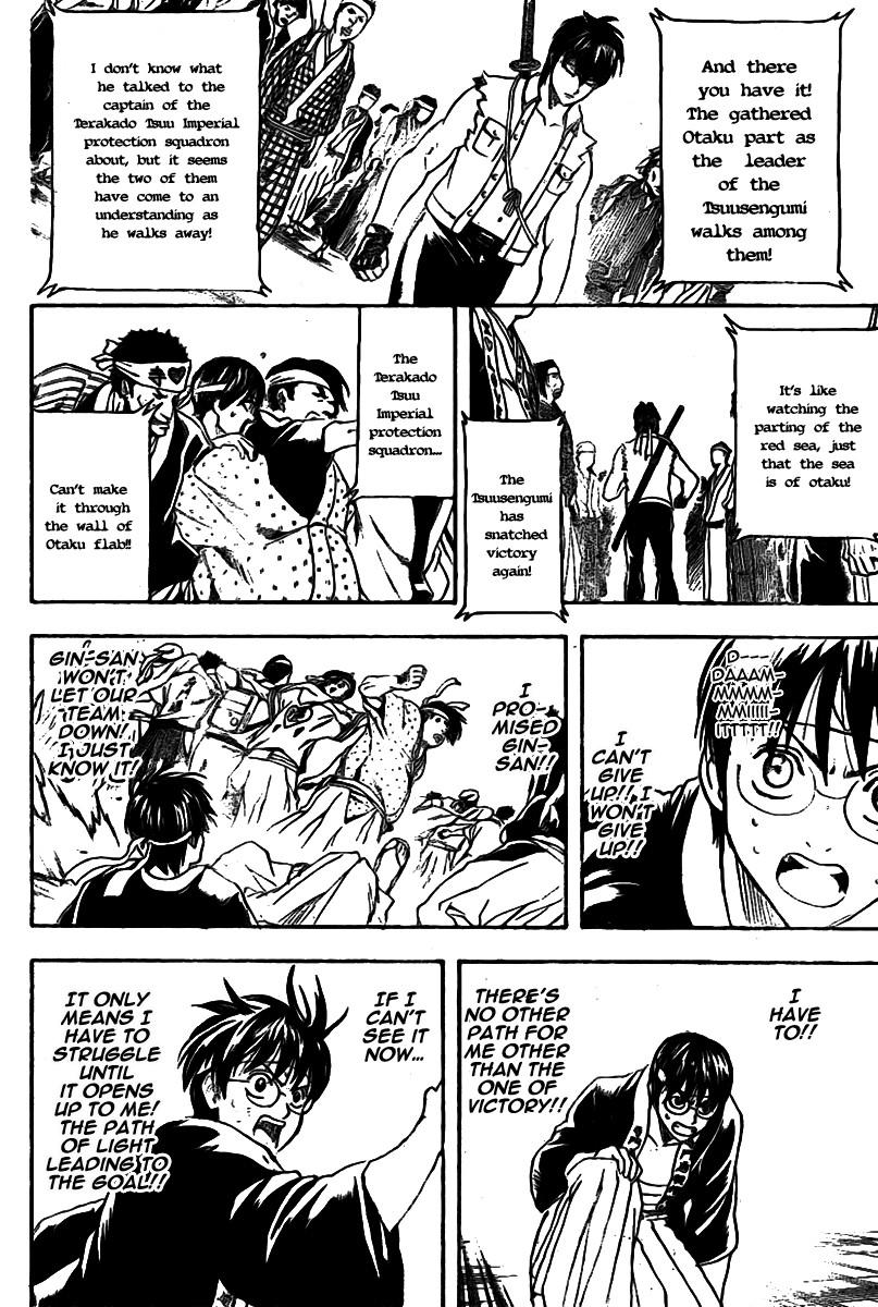 Gintama Chapter, 241 image 017