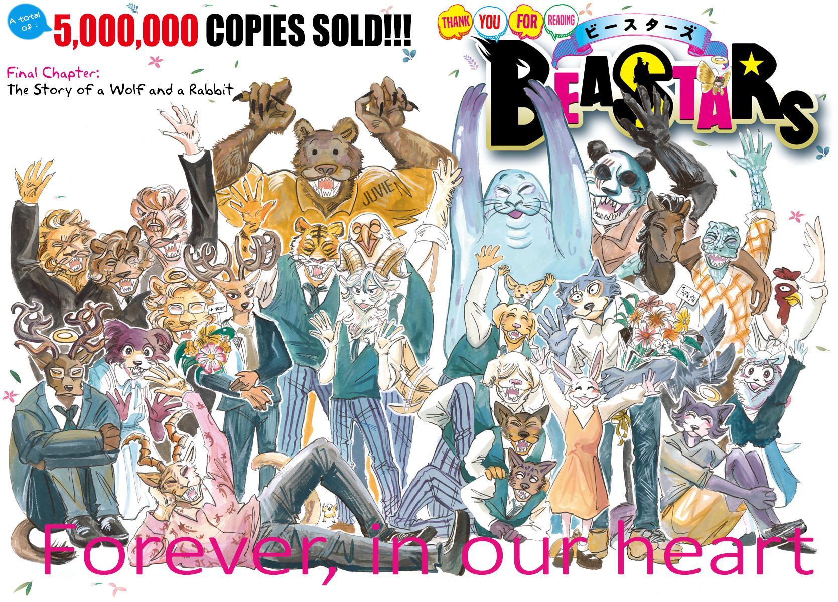 Beastars Manga, Chapter 196 image 002