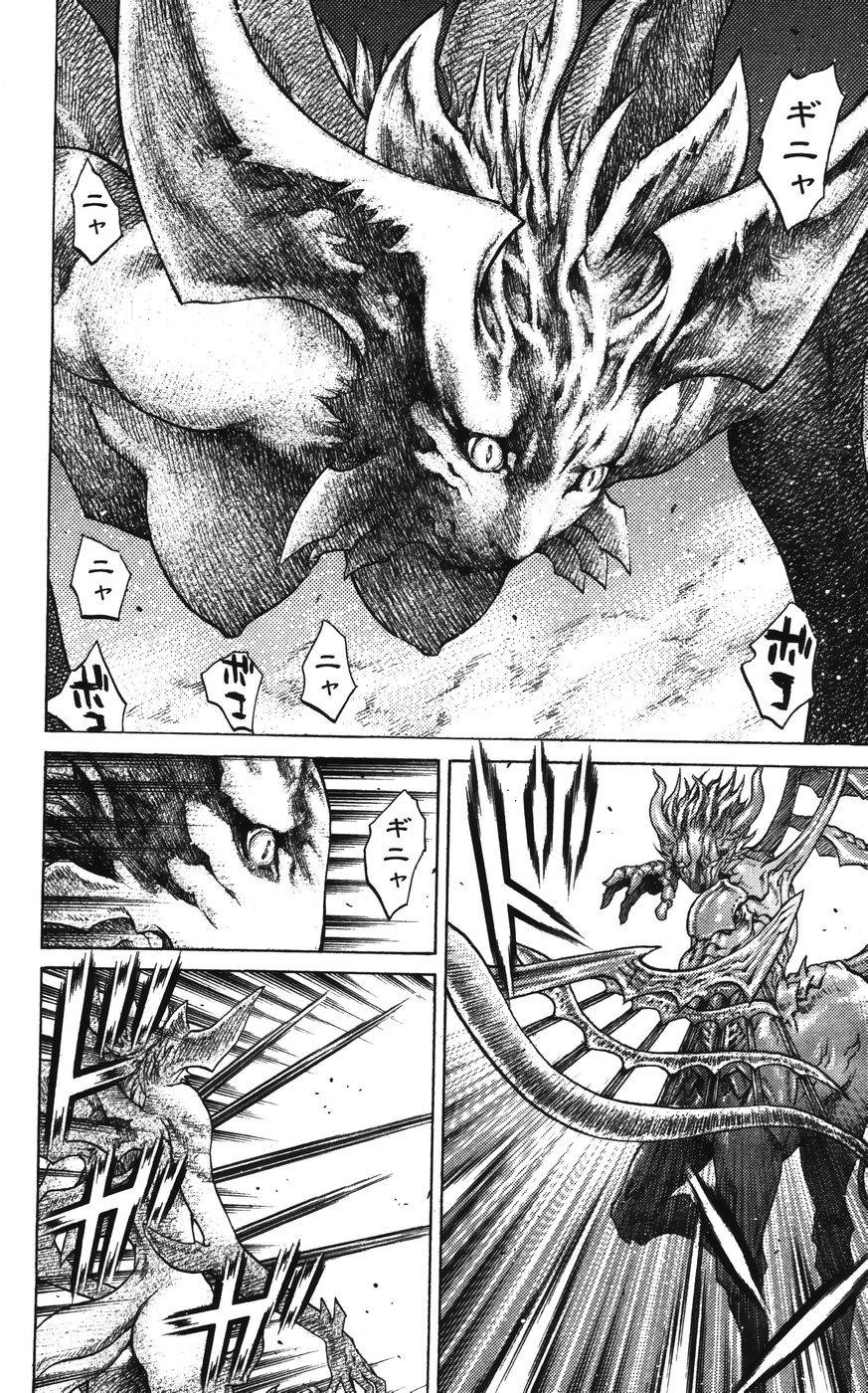 Claymore, Chapter 63 image 017