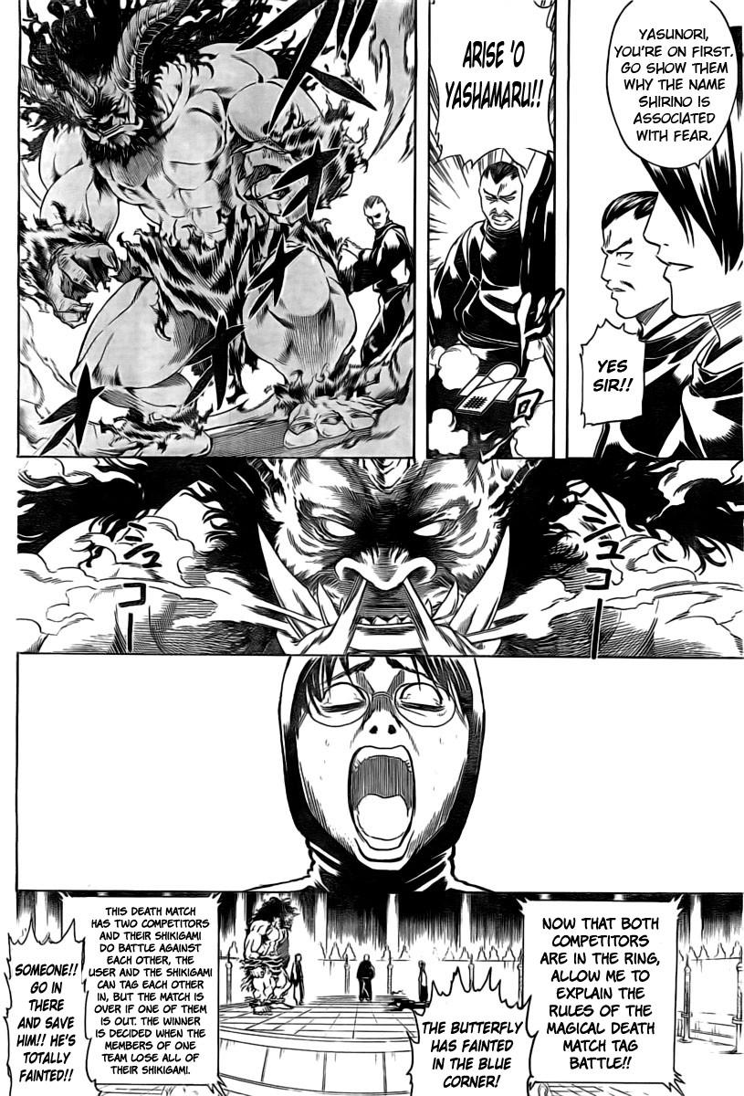 Gintama Chapter, 285 image 004
