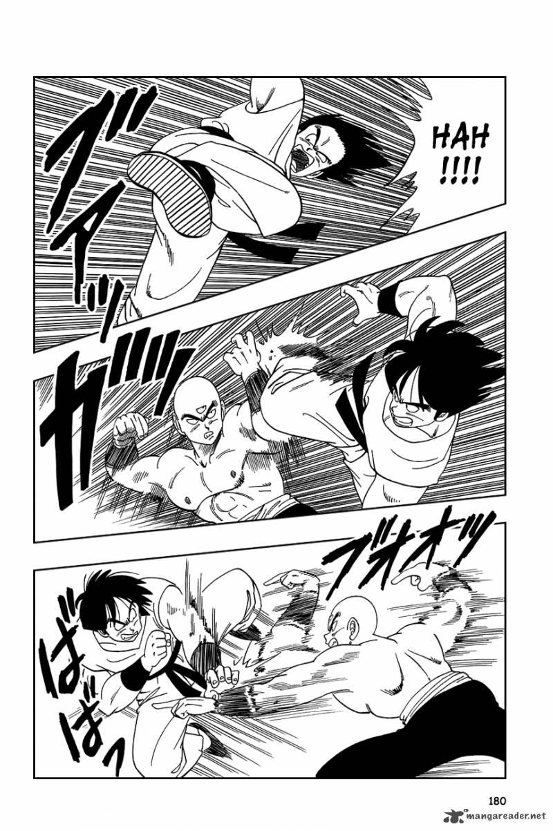 Dragon Ball, Chapter 117 image 003