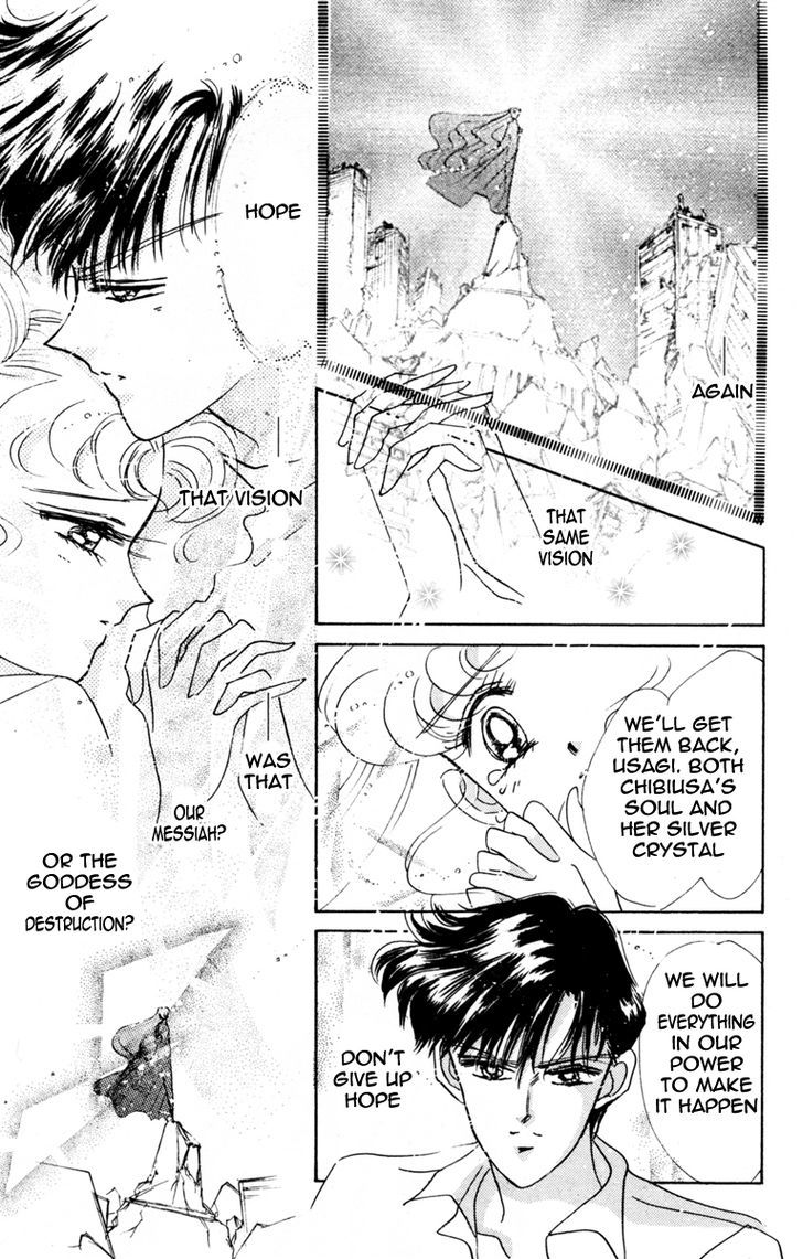 Sailor Moon, Cahpter 34 image 014