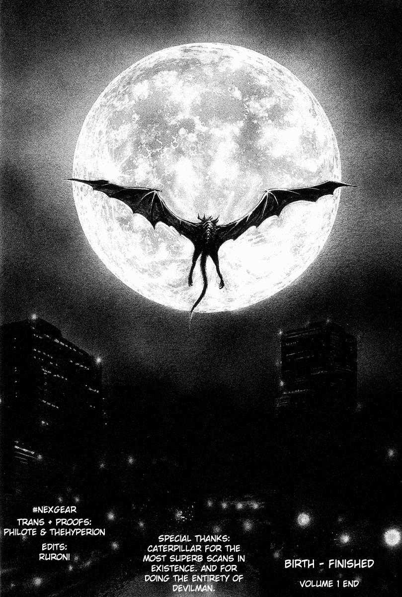Devilman, Chapter 1 image 251