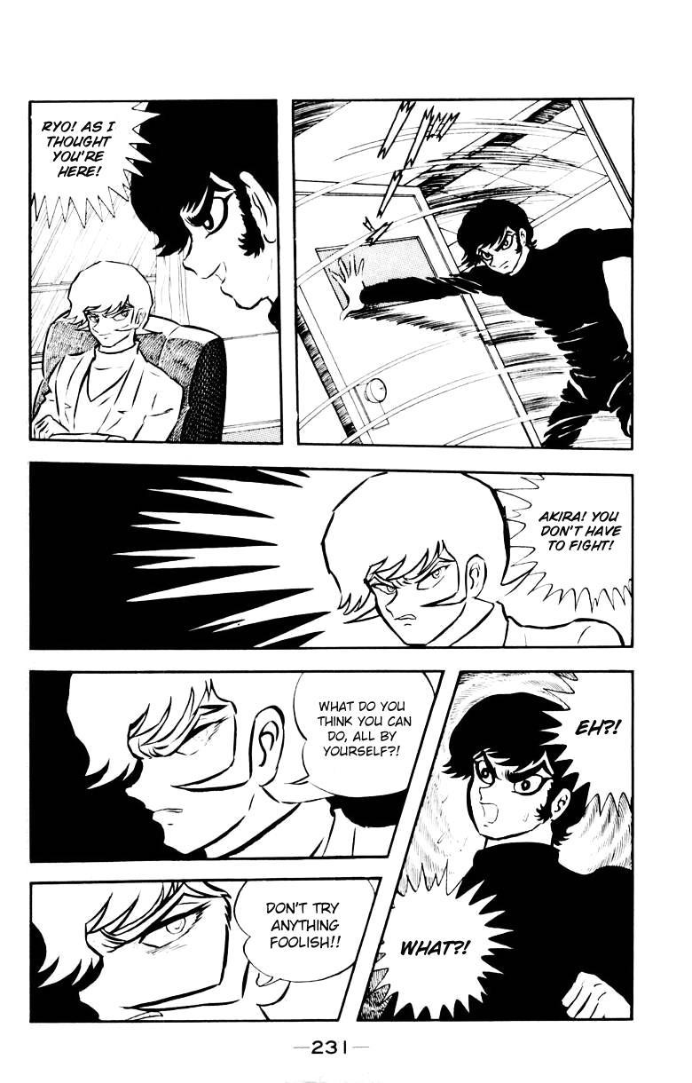 Devilman, Chapter 3 image 223