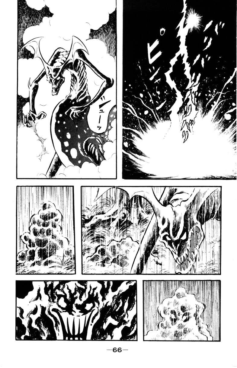 Devilman, Chapter 2 image 063