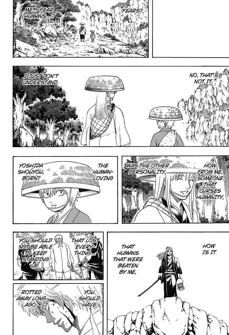 Gintama Chapter, 666 image 018
