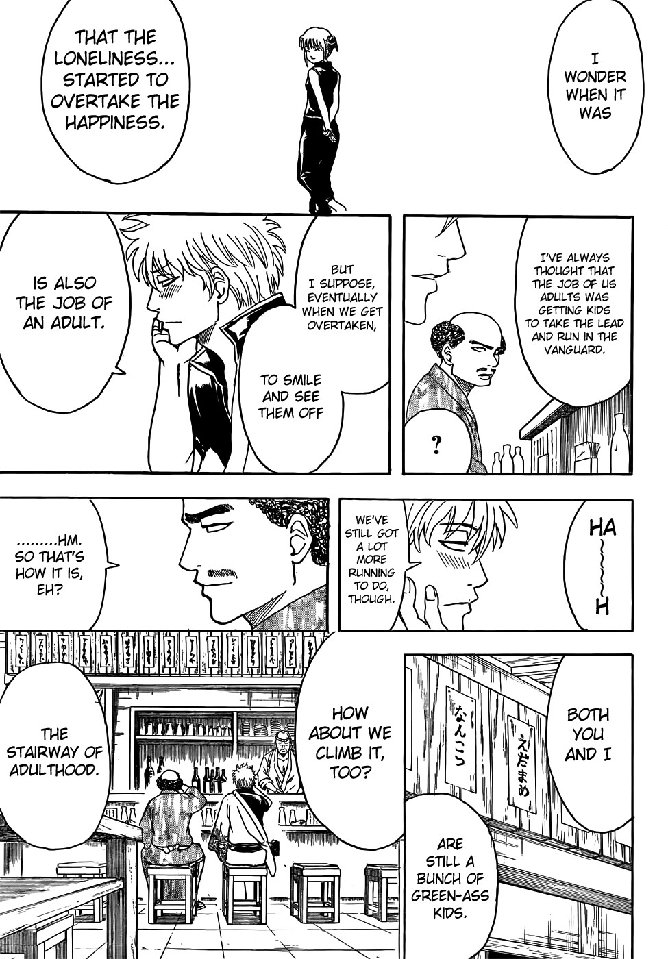 Gintama Chapter, 420 image 005