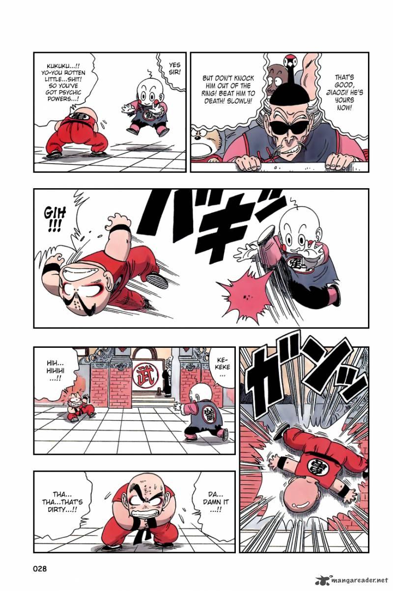 Dragon Ball, Chapter 121 image 010